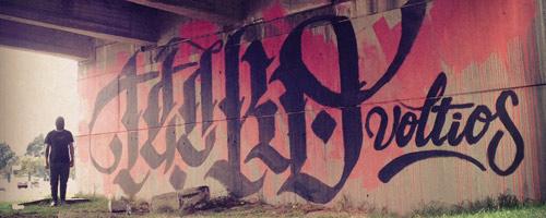 Calligraffiti apaisada