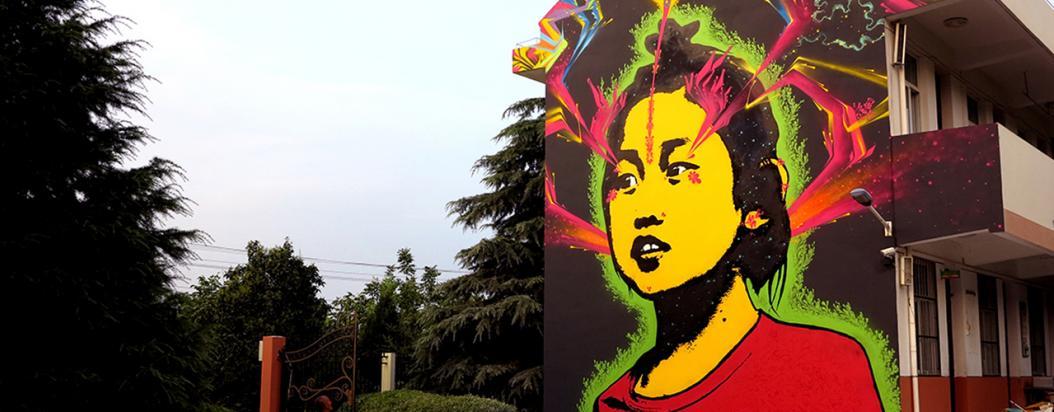 grafiti en el exterior