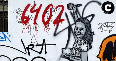 Arte en Resistencia: el estallido colombiano, la segunda entrega de esta muestra virtual