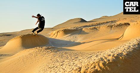 http://cartelurbano.com/deportes/la-fotografia-skater-latinoamericana-se-toma-el-museo-de-antioquia